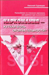 обложка книги 001